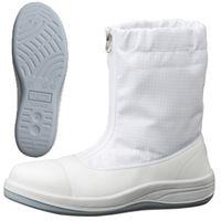 JIS規格 クリーンルーム用 静電安全靴 ブーツ SCR1200フルCAP ハーフフード 大 30.0cm ホワイト 1703081503(直送品)