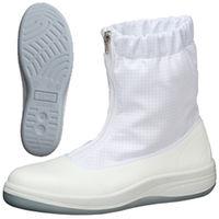 ミドリ安全 静電安全靴 SCR1200 ハーフフード ホワイト 23.5cm 1足(直送品)