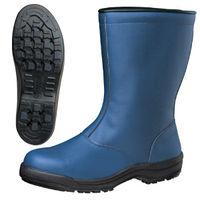 ミドリ安全 冷凍庫内作業 半長靴 SG240 防寒 ネイビー 26.0cm 1足(直送品)