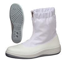 ミドリ安全 JIS規格 静電安全靴 女性用 クリーンルーム用 ブーツ LSCR1200ハーフフード 25.0cm ホワイト 1703151909(直送品)