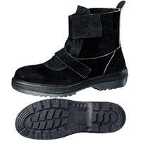 ミドリ安全 耐熱 安全靴 RT4009 ブラック 25.0cm(3E) 1足 (直送品)