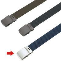 ミドリ安全 作業用ベルト カラフルベルト金属バックル 紺 120cm 1本(直送品)