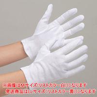 ミドリ安全 品質管理用手袋 綿スムス マチなし LL 12双入  1打(12双入)(直送品)
