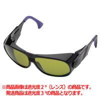 ミドリ安全 保護 遮光めがね 角度調節型 しゃ光度3.0 黒枠 S-9182 1個(取寄品)