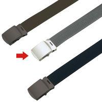 ミドリ安全 作業用ベルト カラフルベルト金属バックル グレー 100cm 1本(直送品)