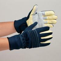 ミドリ安全 ケブラー消防用手袋 MK-FM-1 紺 L  1双(直送品)