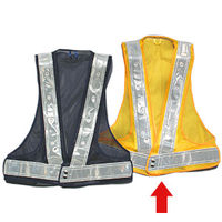 ミドリ安全 安全チョッキ LED反射ベスト 黄  1着(直送品)