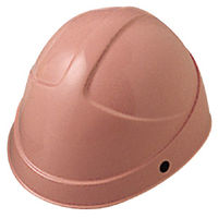 ミドリ安全 ヘルメット ABS ピンク 頭囲/55cm~62cm SC-3H KP付 1個 (直送品)