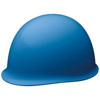 ミドリ安全 ヘルメット PC(ポリカーボネート) ブルー 頭囲/55cm~62cm SC-MPC RA KP付 1個 (直送品)