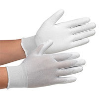 ミドリ安全 静電気拡散性手袋 MCGー800  手のひらコーティング S 10双/袋 1袋(10双入)(直送品)