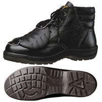 ミドリ安全 安全靴 CF220 甲プロMII ブラック 24.5cm(3E) 1足 (直送品)