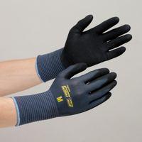 ミドリ安全 作業手袋 No.581アクティブグリップ S 10双入 1セット(10双入)(直送品)