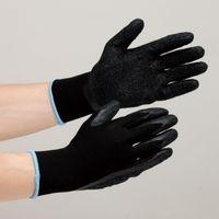 ミドリ安全 作業手袋 ハイグリップ ゴム引き手袋 MHG-100 L 10双入 1セット(10双入)(直送品)