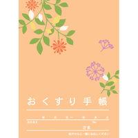 廣済堂 森のおともだちおくすり手帳(リーフ)(オレンジ) 16P 1箱(1000冊入)(直送品)