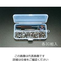 エスコ(esco) 13mm カシメパンチセット 1組 EA576MT-2(直送品)