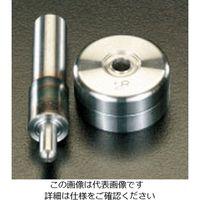 エスコ(esco) 15mm 両面ハトメパンチ 1組 EA576MA-15(直送品)