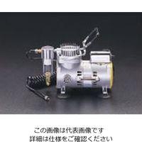 esco(エスコ) AC100V/90Wミニコンプレッサー(タンク無) EA116DA 1台 (直送品)