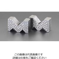 エスコ(esco) 50x 32x 22mm Vブロック(A型・A級仕上) 1組(2個) EA719DD-11(直送品)
