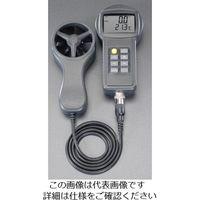 エスコ(esco) デジタル風速・風温計 1個 EA743AD-1 (直送品)