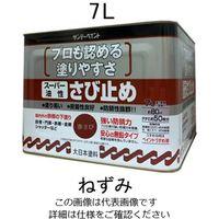 エスコ(esco) 7.0L [油性]錆止め塗料(ねずみ) 1缶(7000mL) EA942ED-33(直送品)