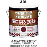エスコ(esco) 3.0L [油性]エポキシ錆び止め塗料(ライトグレー) 1缶(3000mL) EA942ED-72(直送品)