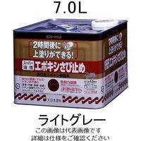 エスコ(esco) 7.0L [油性]エポキシ錆び止め塗料(ライトグレー) 1缶(7000mL) EA942ED-82(直送品)