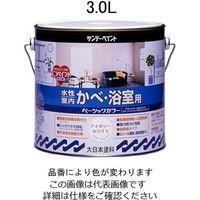 エスコ(esco) 3.0L 室内壁・浴室用 水性塗料(アイスグリーン) 1缶(3000mL) EA942EG-23(直送品)