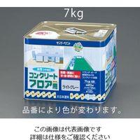 エスコ(esco) 7kg 水性・コンクリート床塗料(ライトグレー) 1缶(7000g) EA942EH-2(直送品)