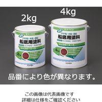 エスコ(esco) 4.0kg [油性]船底用塗料(赤) 1缶(4000g) EA942EN-11(直送品)