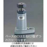 エスコ(esco) 200-320mm スクリュージャッキ 1個 EA637EB-320(直送品)
