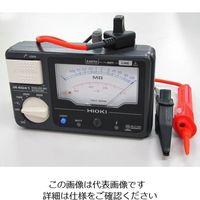 エスコ(esco) アナログ絶縁抵抗計(4レンジ) 1台 EA709BB-1 (直送品)