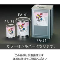 エスコ(esco) 3.0kg 耐熱塗料(艶あり・メタリックシルバー) 1缶(3000g) EA942FA-41(直送品)