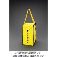 エスコ(esco) 270x260x490mm 保護具収納袋 1個 EA640ZH-2(直送品)