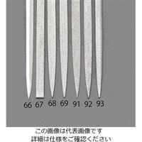 エスコ(esco) 140mm/#140 ダイヤモンドニードル鑢(刀刃) 1本 EA826VJ-91(直送品)