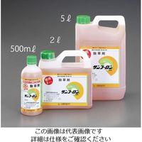 エスコ(esco) 2.0L除草剤 1本 EA913AC-2 (直送品)