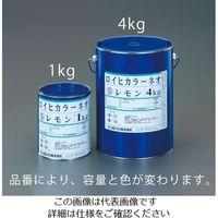 エスコ(esco) 1.0kg 油性蛍光塗料(レモン) [屋内外用] 1缶(1000g) EA942EW-21(直送品)