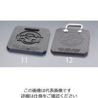 エスコ(esco) 300x300x25mm/20ton ジャッキ・プレート 1枚 EA993DS-11(直送品)