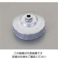 エスコ(esco) 125mm カップ型オイルフィルターレンチ 1個 EA604AW-110(直送品)