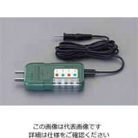 esco(エスコ) AC100Vコンセント用テスター EA707DK-1 1台 (直送品)
