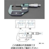 エスコ(esco) 0-25mm/φ2mm マイクロメーター(デジタル/細軸) 1個 EA725EH-41(直送品)