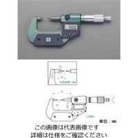 エスコ(esco) 0-25mm マイクロメーター(デジタル/ポイント) 1個 EA725EH-49(直送品)