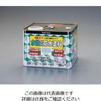 エスコ(esco) 8kg [水性]1液型簡易防水塗料(ライトグレー) 1缶(8000g) EA942EN-41(直送品)