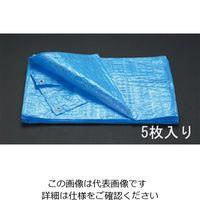エスコ(esco) 5.4x7.2m/0.15mm ブルーシート(#1500/5枚) 1組(5枚) EA911AB-14(直送品)