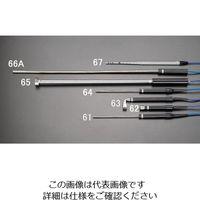 エスコ(esco) 表面用温度センサー(90゜角度付) 1個 EA701BA-63(直送品)