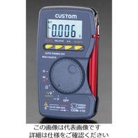 エスコ(esco) デジタルテスター 1個 EA707BB-2 (直送品)