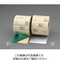 エスコ(esco) 140mmx25m 幌補修テープ(グリーン) 1巻(25m) EA944MT-21(直送品)