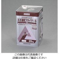 エスコ(esco) 20L 錆止め用プライマー 1缶(20000mL) EA942CG-95(直送品)