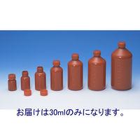 SK遮光外用瓶 30mL 7512 1箱(260本入) (直送品)
