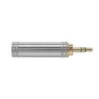 オーディオテクニカ ゴールドリンク プラグアダプター ファイン AT519CS 1本 (直送品)