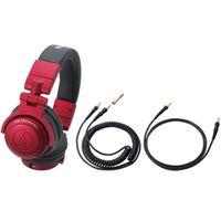 オーディオテクニカ DJヘッドホン(着脱コードタイプ) レッド ATH-PRO500MK2 RD 1台 (直送品)